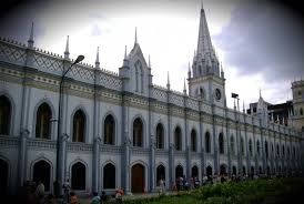 Palacio de las Academias